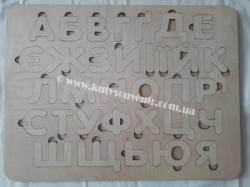 Украинский Алфавит из дерева