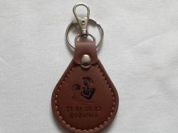 Кожаный брелок с знаком зодиака