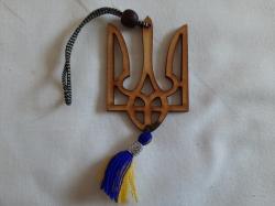 Подвеска в АВТО Герб Украины 7.5 см