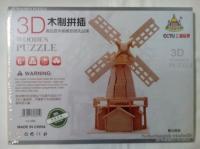 3D пазл ветряк