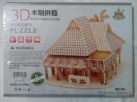 3D пазл хата