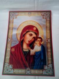 Икона 3D Божией матери