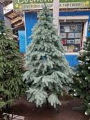Искусственная елка литая голубая  2.30 м