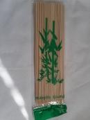 Набор бамбуковых шампуров 24.5 см