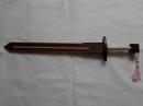 Деревянный меч тёмный 55 см