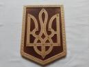 Герб Украины тризуб