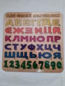 """Деревянная азбука-сортер с цифрами """"Украинском языке"""""""