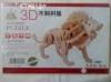 3D пазл лев